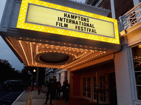 햄프턴 국제 영화제